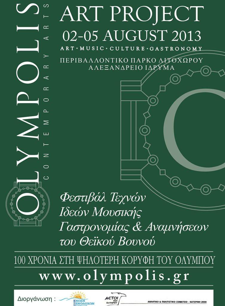Olympolis 2013