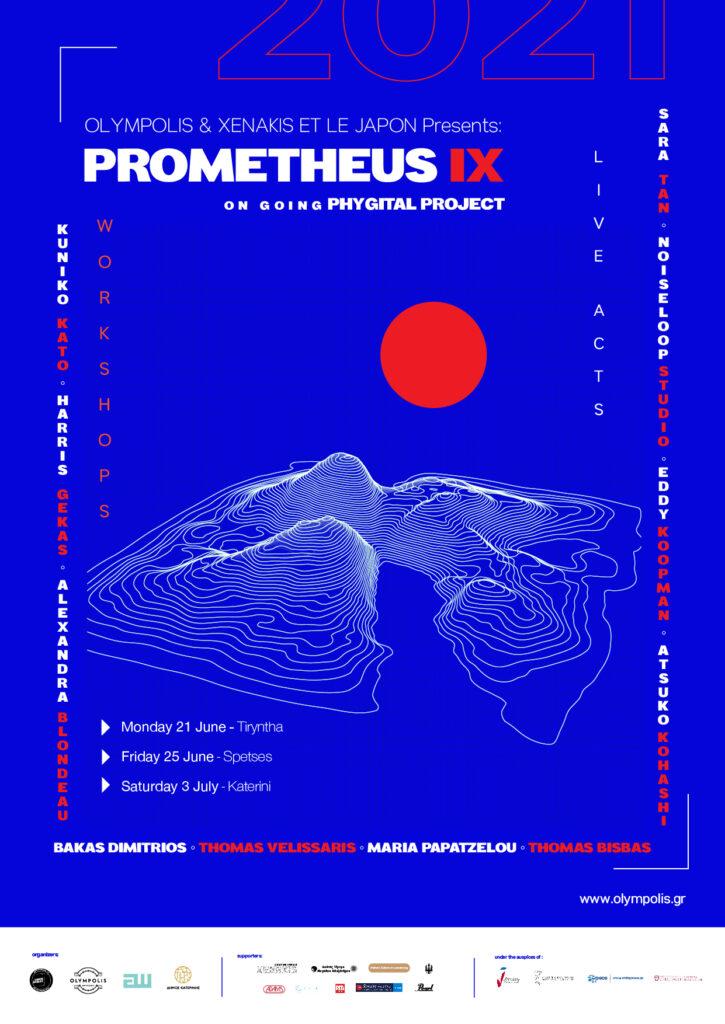 Prometheus IX Poster blue